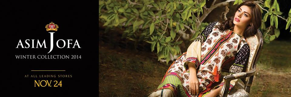 Asim Jofa Latest Winter Embroidered Dresses Collection for Women 2014-2015 (15)
