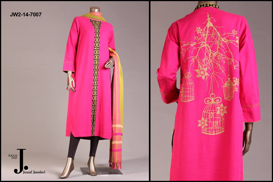 Junaid Jamshed Latest Fancy Dresses 2016-17 Collection for Women