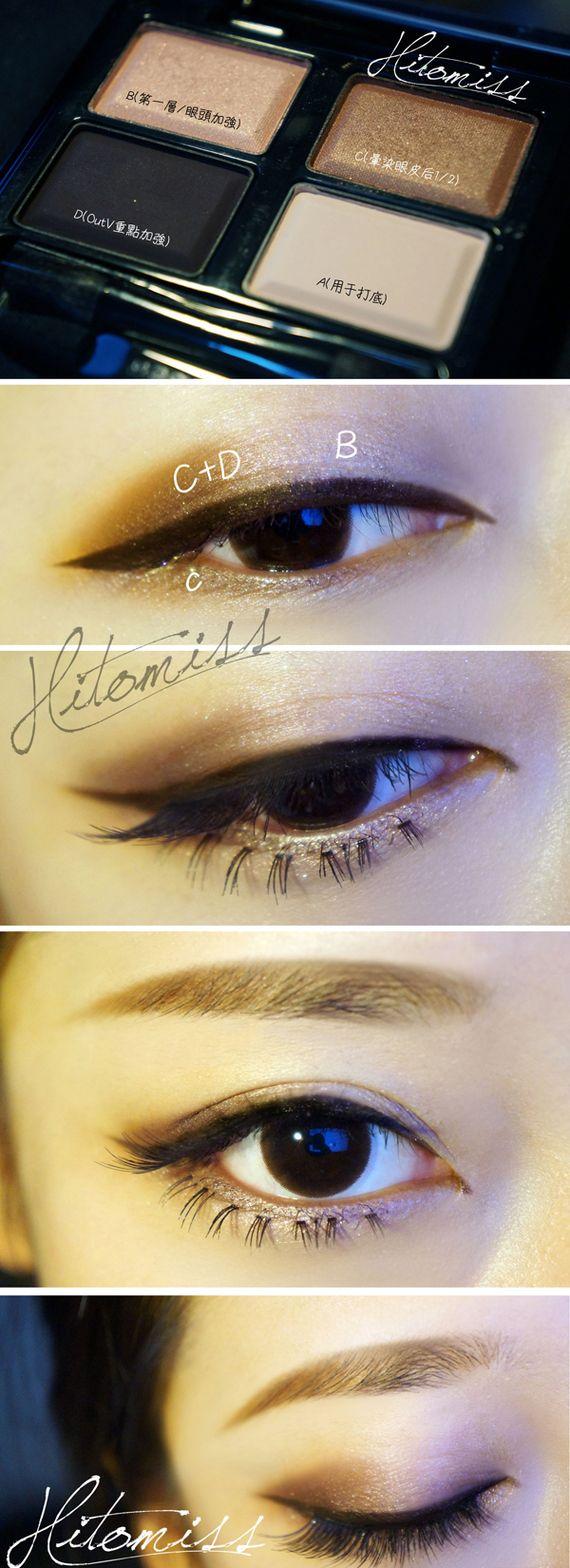 18 Eye Makeup Tutorials - Mugeek Vidalondon