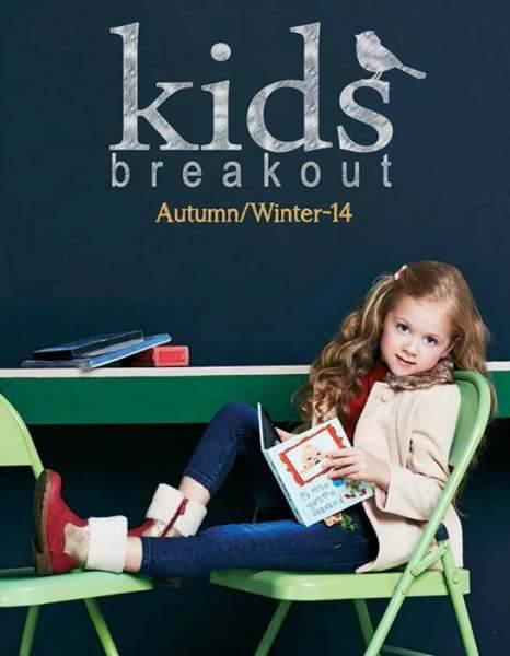 Latest Kids Dresses designs 2015 by Breakout Winter Collection 2014-2015 (7)