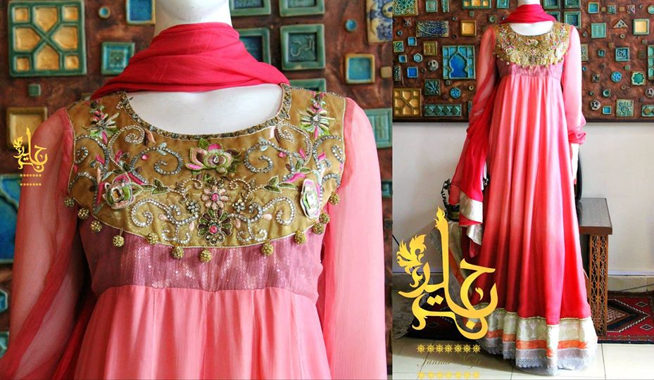 Latest Collection of Air Line Frock Dresses designs & shirts styles for Women 2015-2016 (23)
