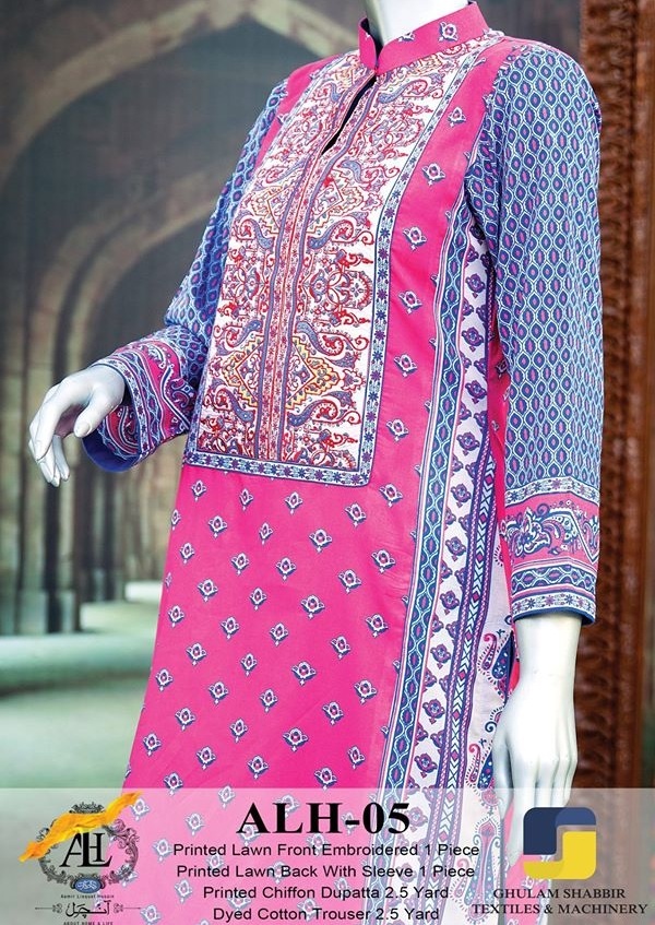 Amir Liaqaut Summer Lawn Aanchal Collection 2015 by Amna Ismail (10)