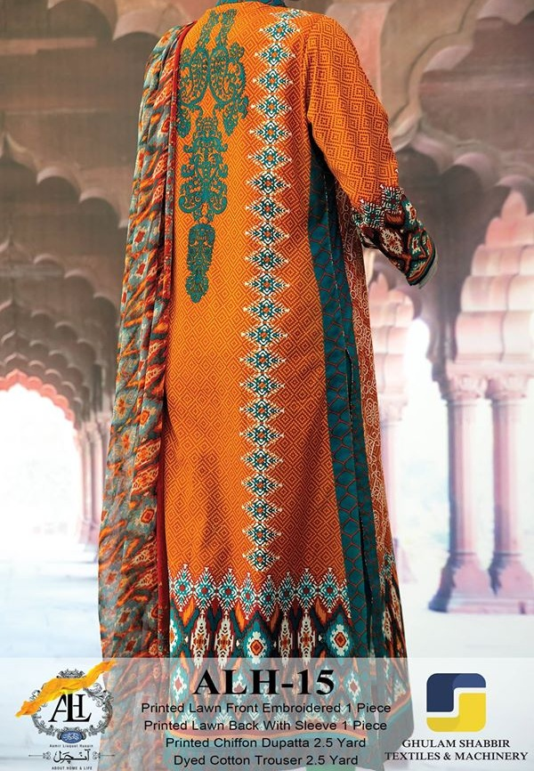 Amir Liaqaut Summer Lawn Aanchal Collection 2015 by Amna Ismail (11)