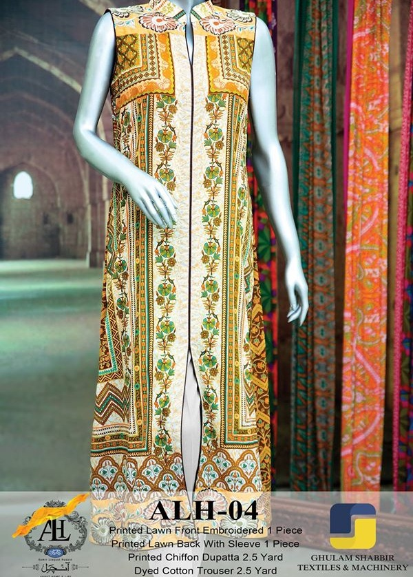 Amir Liaqaut Summer Lawn Aanchal Collection 2015 by Amna Ismail (12)
