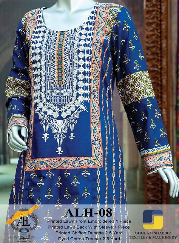 Amir Liaqaut Summer Lawn Aanchal Collection 2015 by Amna Ismail (13)