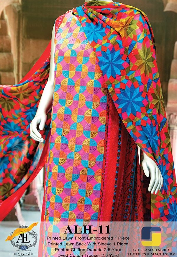 Amir Liaqaut Summer Lawn Aanchal Collection 2015 by Amna Ismail (14)