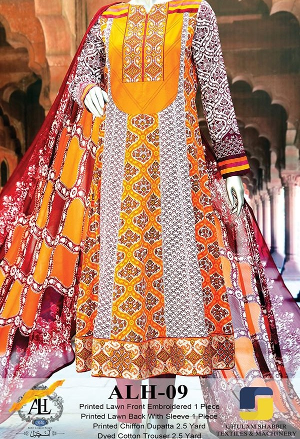 Amir Liaqaut Summer Lawn Aanchal Collection 2015 by Amna Ismail (16)