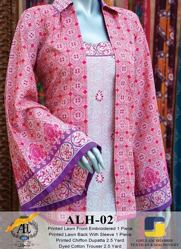 Amir Liaqaut Summer Lawn Aanchal Collection 2015 by Amna Ismail (17)