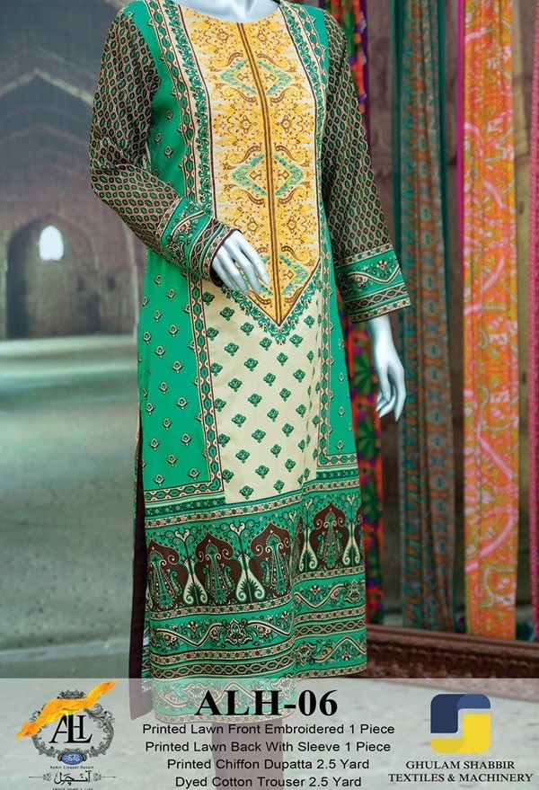 Amir Liaqaut Summer Lawn Aanchal Collection 2015 by Amna Ismail (18)