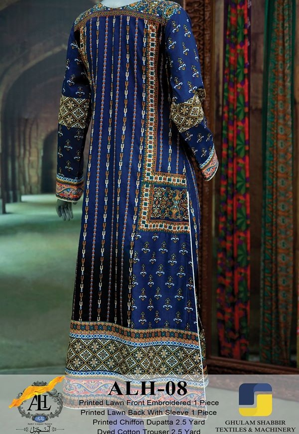 Amir Liaqaut Summer Lawn Aanchal Collection 2015 by Amna Ismail (23)