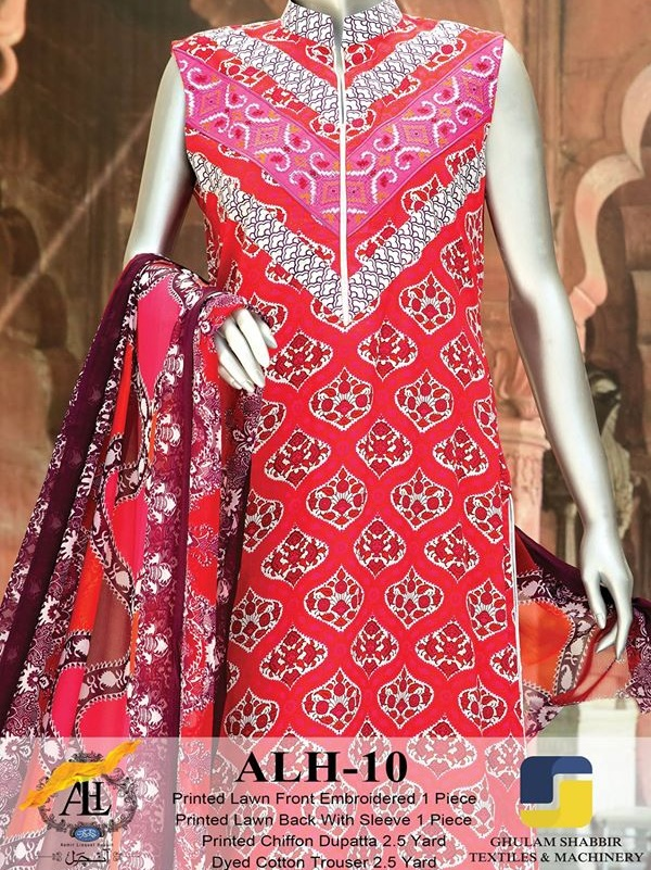 Amir Liaqaut Summer Lawn Aanchal Collection 2015 by Amna Ismail (24)