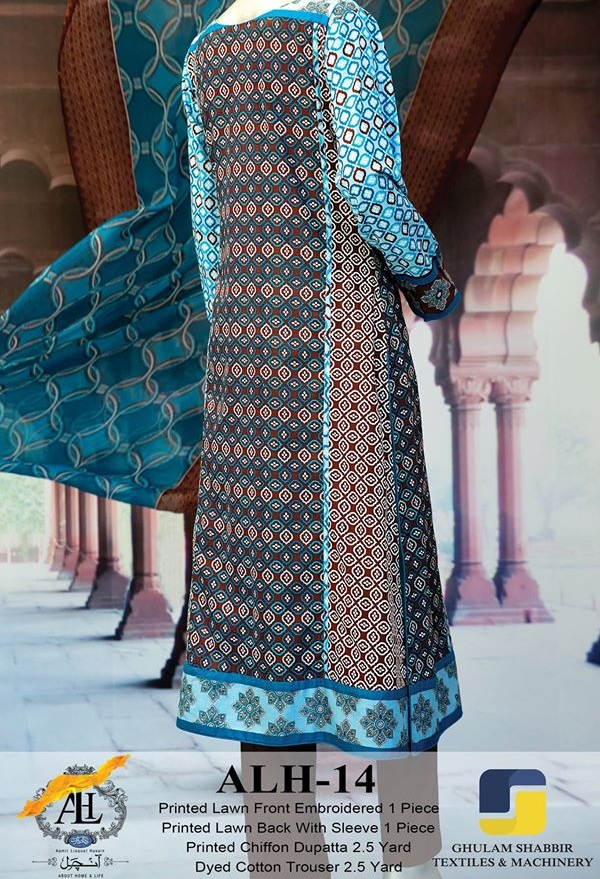 Amir Liaqaut Summer Lawn Aanchal Collection 2015 by Amna Ismail (26)