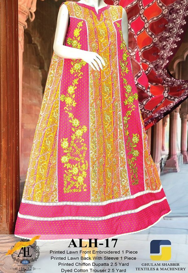 Amir Liaqaut Hussain Summer Lawn Aanchal Collection 2019 by Amna Ismail