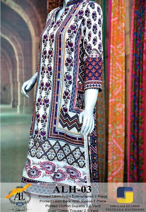 Amir Liaqaut Summer Lawn Aanchal Collection 2015 by Amna Ismail (29)