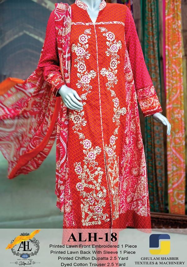 Amir Liaqaut Summer Lawn Aanchal Collection 2015 by Amna Ismail (3)