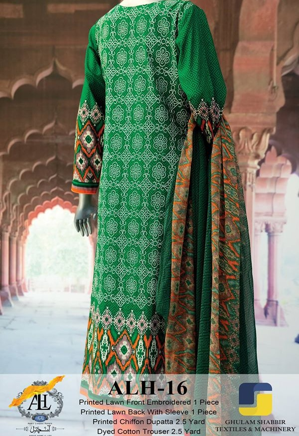 Amir Liaqaut Summer Lawn Aanchal Collection 2015 by Amna Ismail (30)