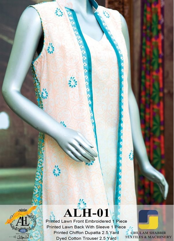 Amir Liaqaut Summer Lawn Aanchal Collection 2015 by Amna Ismail (31)