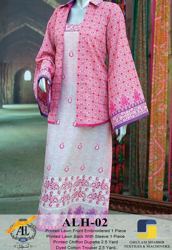 Amir Liaqaut Summer Lawn Aanchal Collection 2015 by Amna Ismail (32)