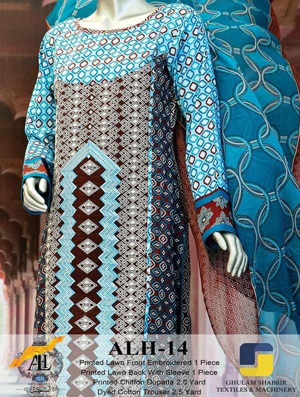 Amir Liaqaut Summer Lawn Aanchal Collection 2015 by Amna Ismail (5)