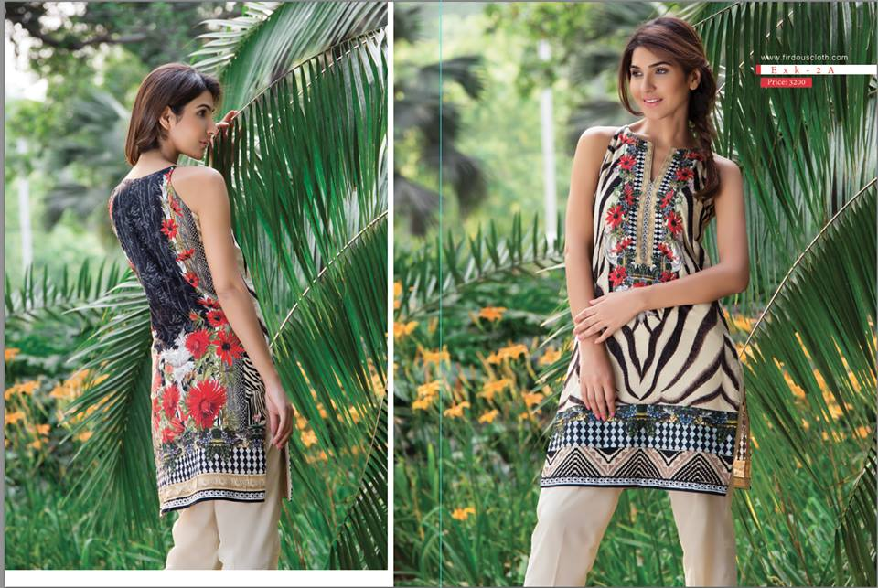 Firdous Embroidered Lawn Dresses Eid Festival Collection 2016-2017 (32)